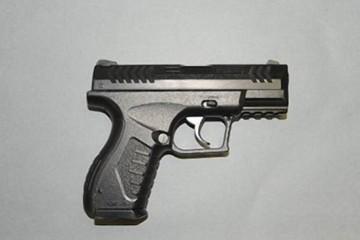 GUN TWO